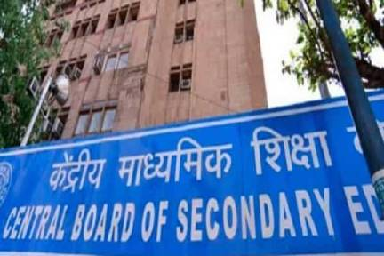 Term-1 board exams for class 10th, 12th to be offline, schedule to be released on October 18: CBSE